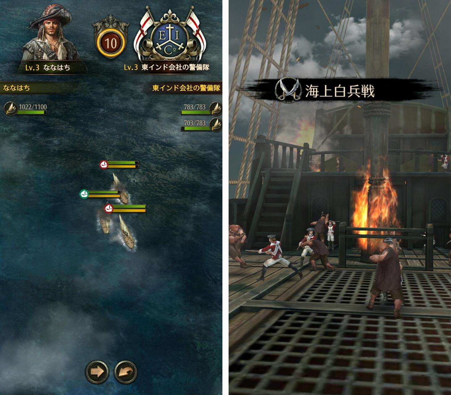 パイレーツ・オブ・カリビアン:大海の覇者 androidアプリスクリーンショット1