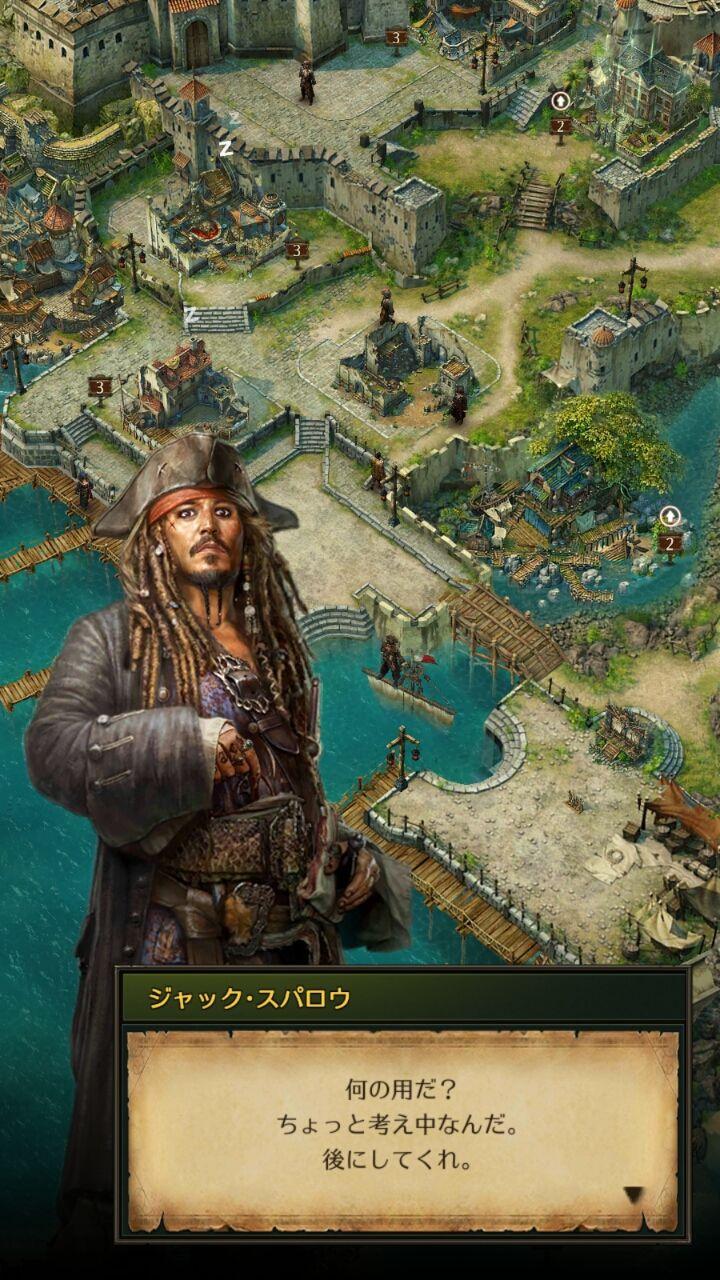 パイレーツ・オブ・カリビアン:大海の覇者 androidアプリスクリーンショット2