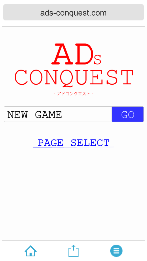 androidアプリ ADs CONQUEST 広告避けゲーム攻略スクリーンショット1