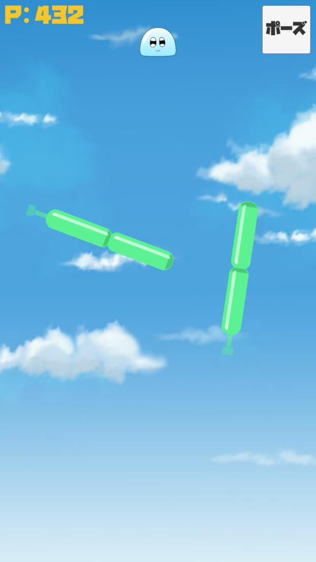 アイスラ! androidアプリスクリーンショット1