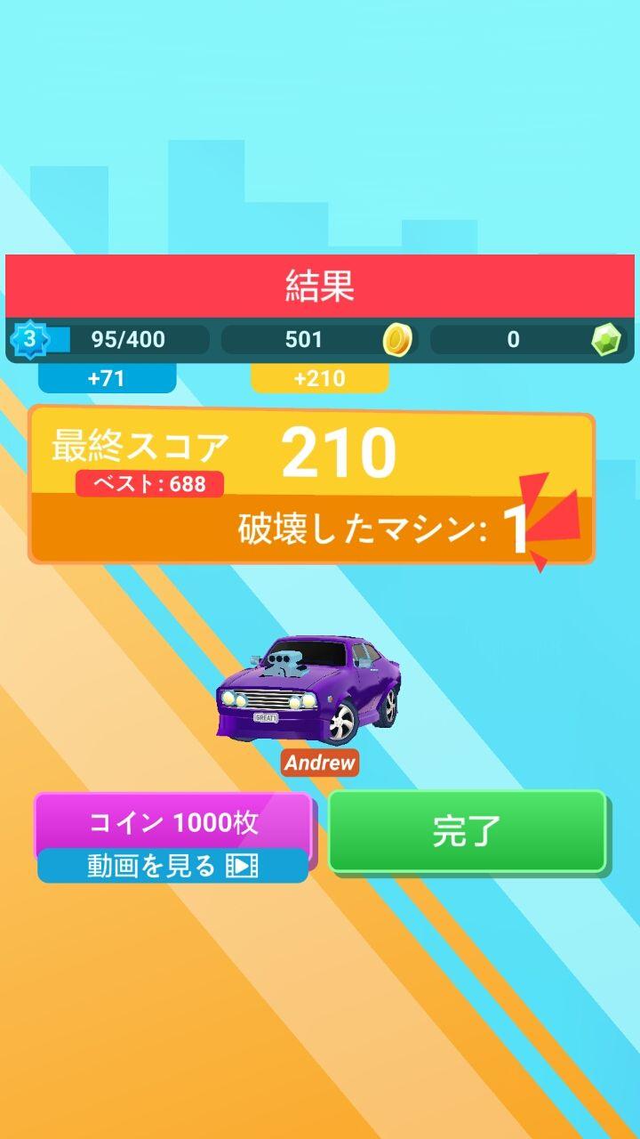 androidアプリ クラッシュクラブ(Crash Club)攻略スクリーンショット5