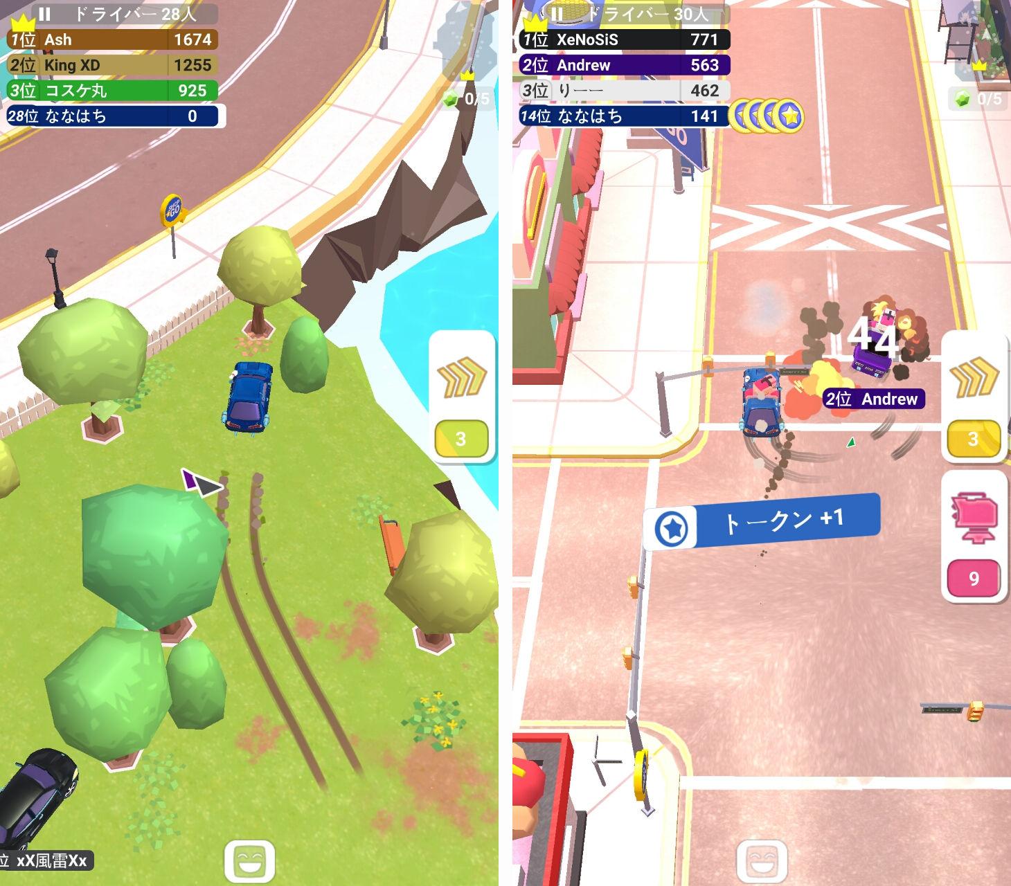 クラッシュクラブ(Crash Club) androidアプリスクリーンショット1