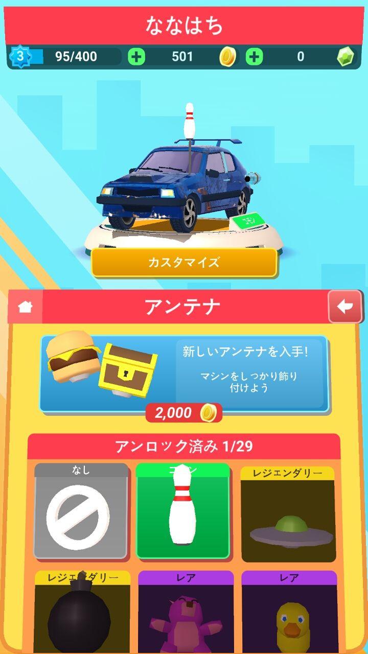 クラッシュクラブ(Crash Club) androidアプリスクリーンショット2