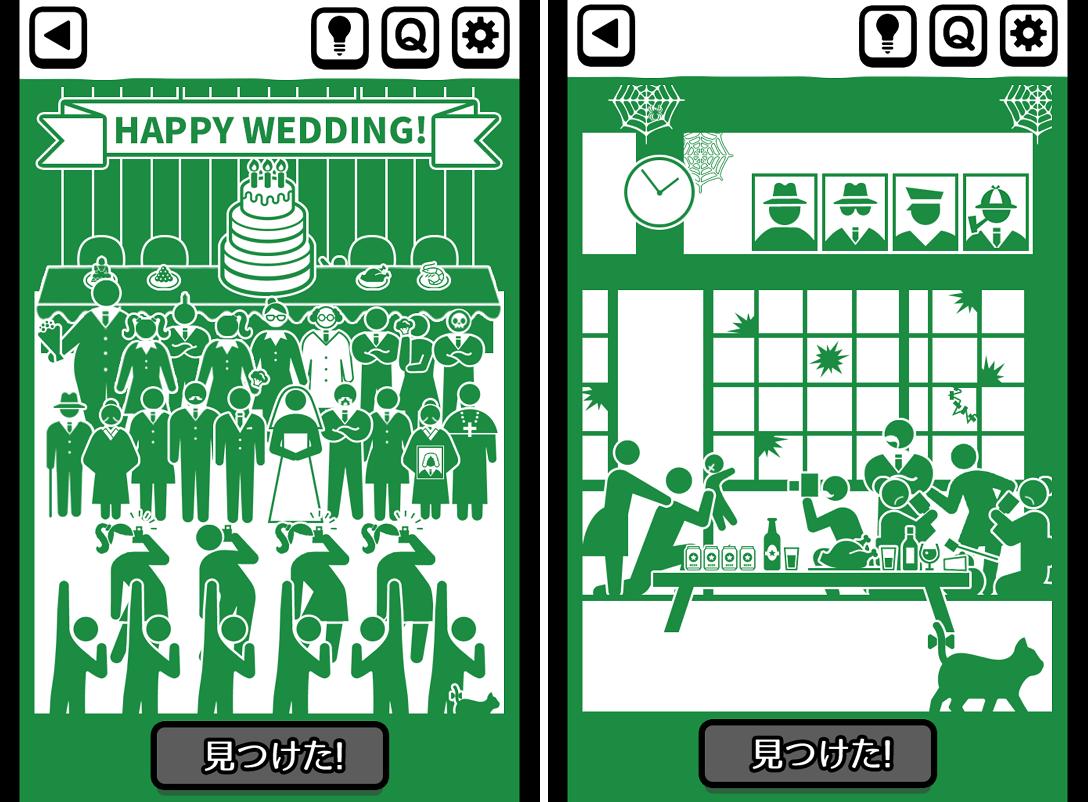 androidアプリ ピクトさんを探せ!攻略スクリーンショット5