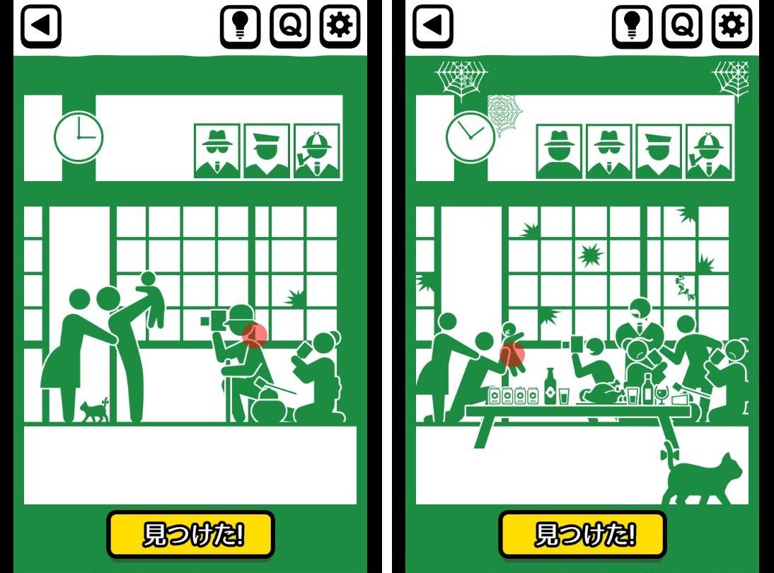 ピクトさんを探せ! androidアプリスクリーンショット2