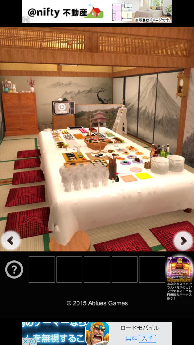 脱出ゲーム 地元の親戚の家から脱出 androidアプリスクリーンショット1