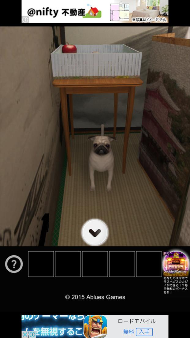 脱出ゲーム 地元の親戚の家から脱出 androidアプリスクリーンショット3