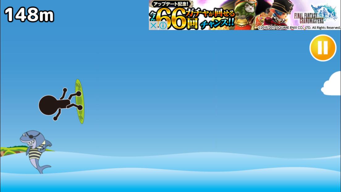 androidアプリ 棒人間がサーフィン攻略スクリーンショット3