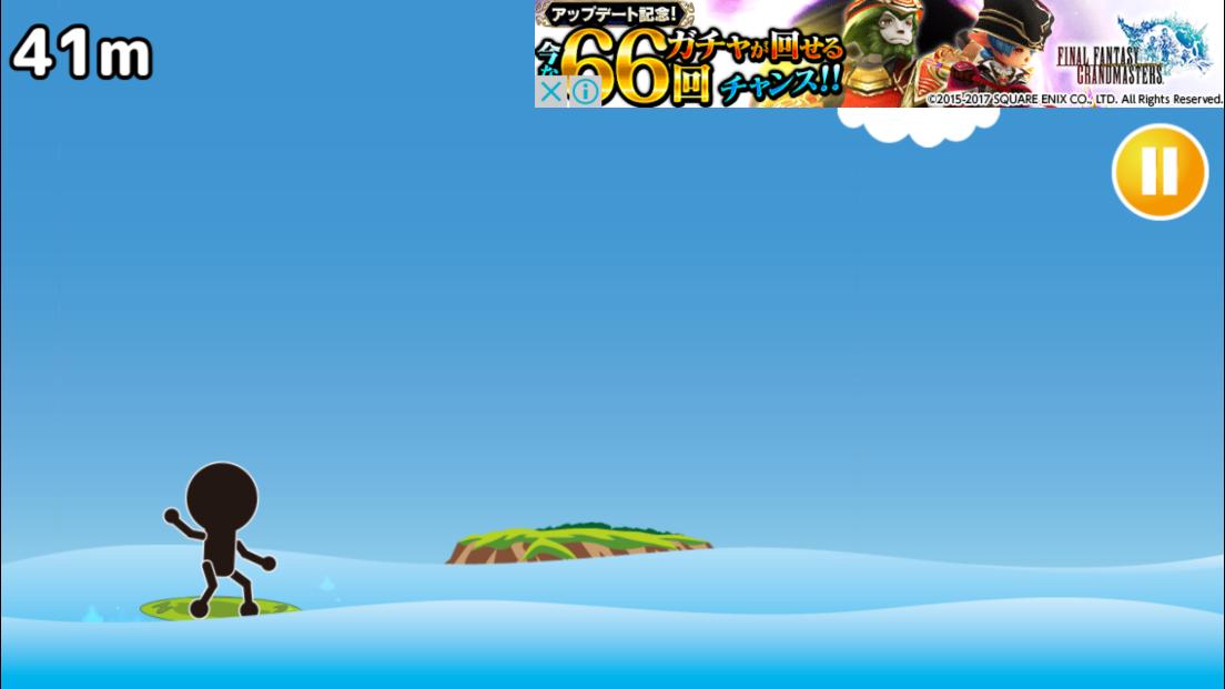 棒人間がサーフィン androidアプリスクリーンショット2
