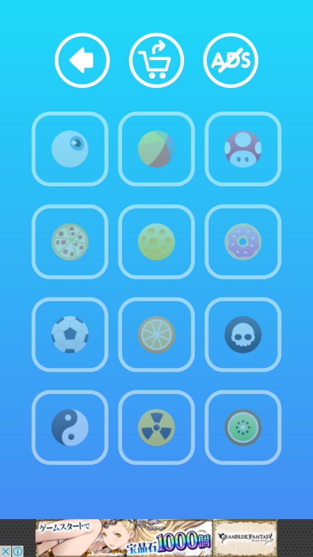 androidアプリ Pivot!攻略スクリーンショット5