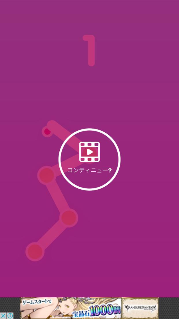 Pivot! androidアプリスクリーンショット2
