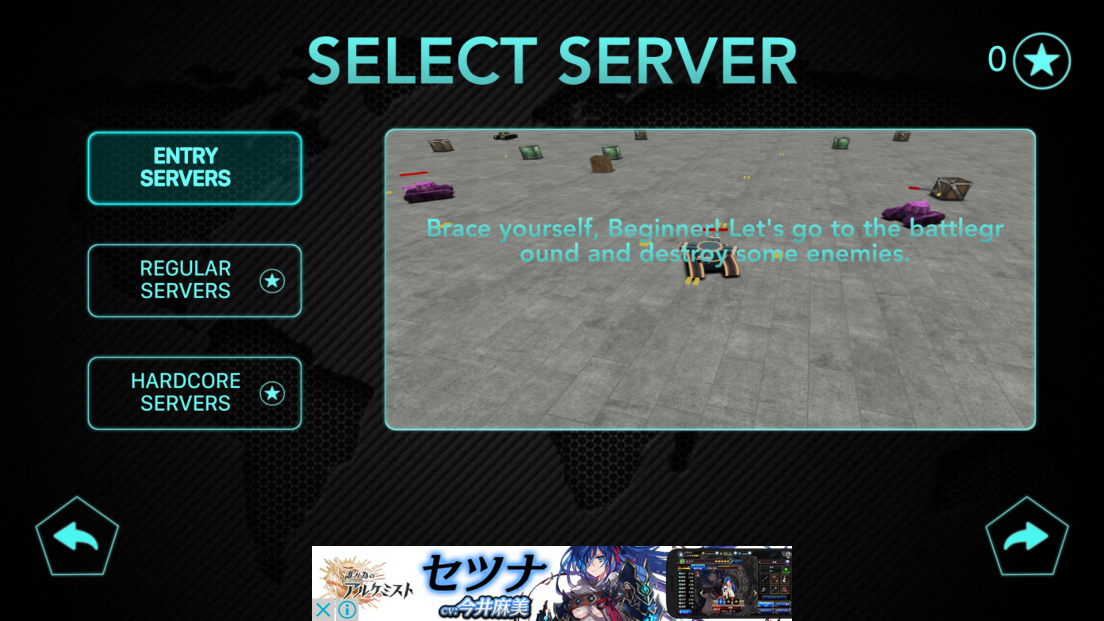 androidアプリ Royal Battle攻略スクリーンショット2