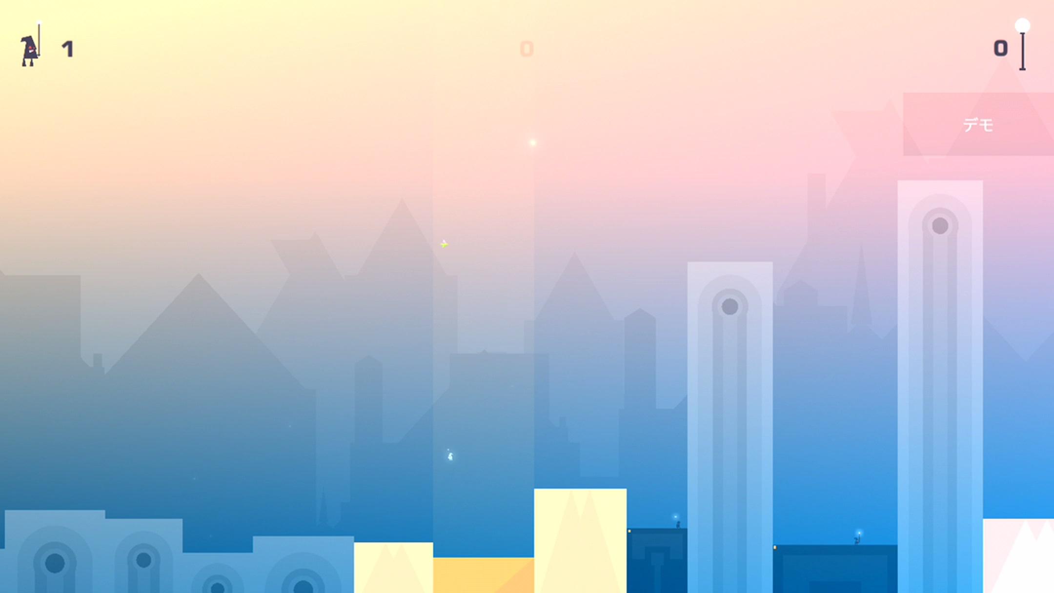 Sunpolis androidアプリスクリーンショット1