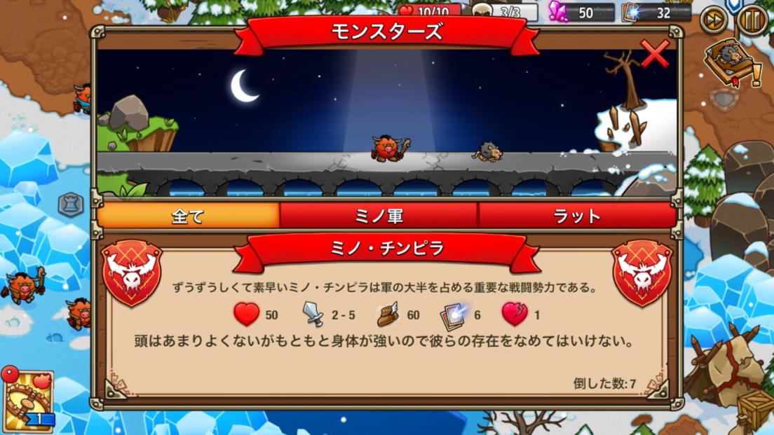 クレイジー・キング androidアプリスクリーンショット2