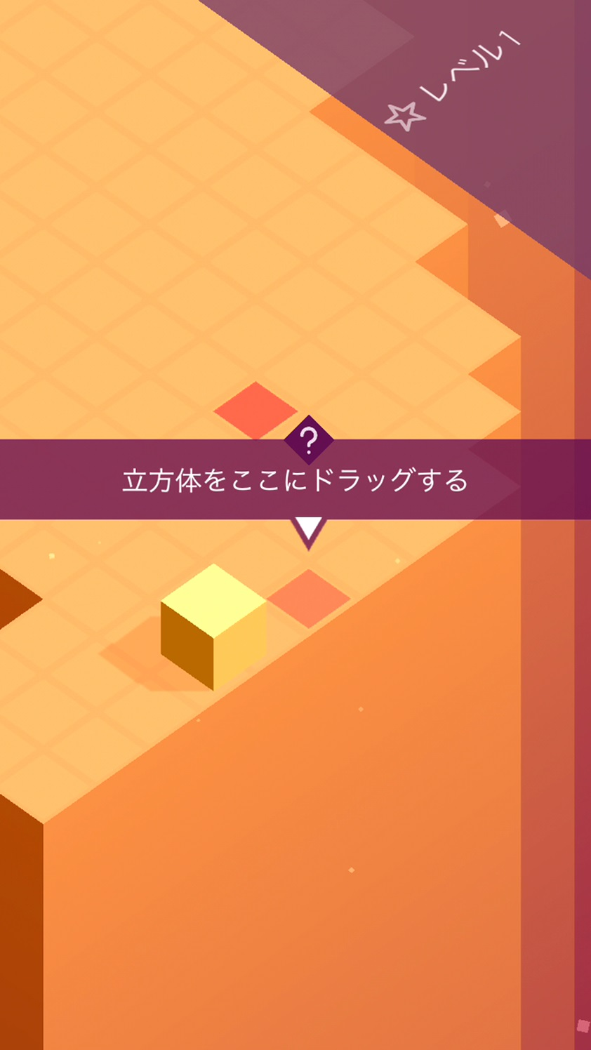 Outfolded androidアプリスクリーンショット1