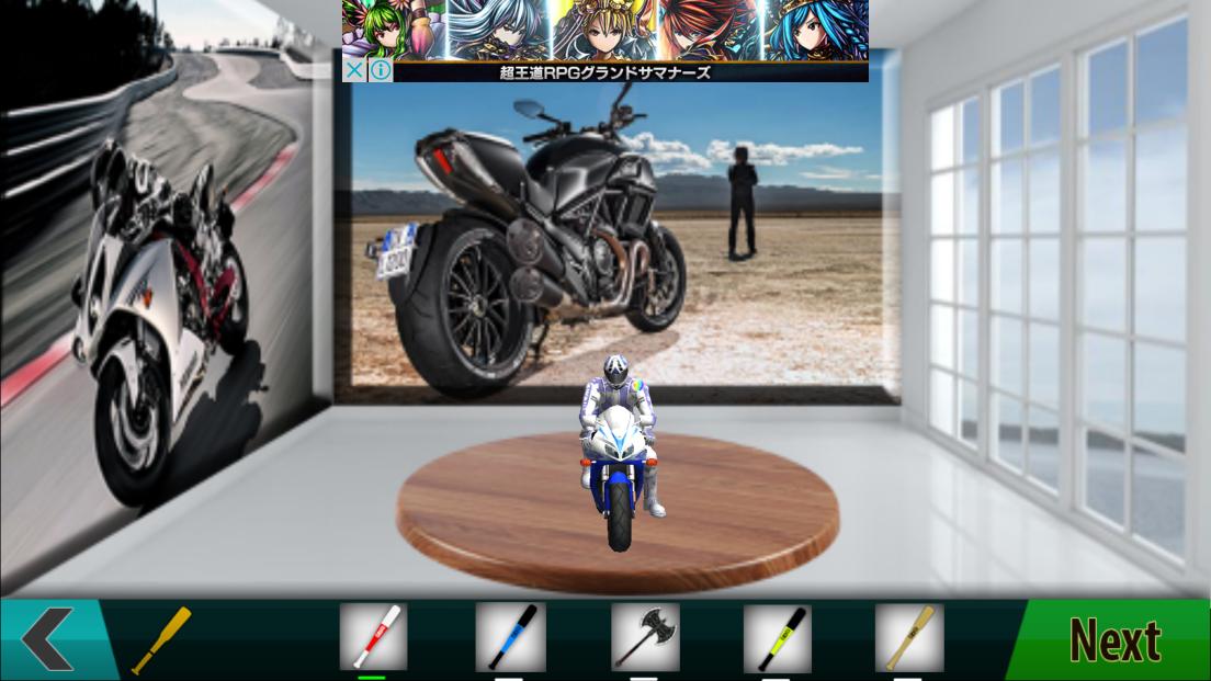 androidアプリ スタントファイト3D攻略スクリーンショット2