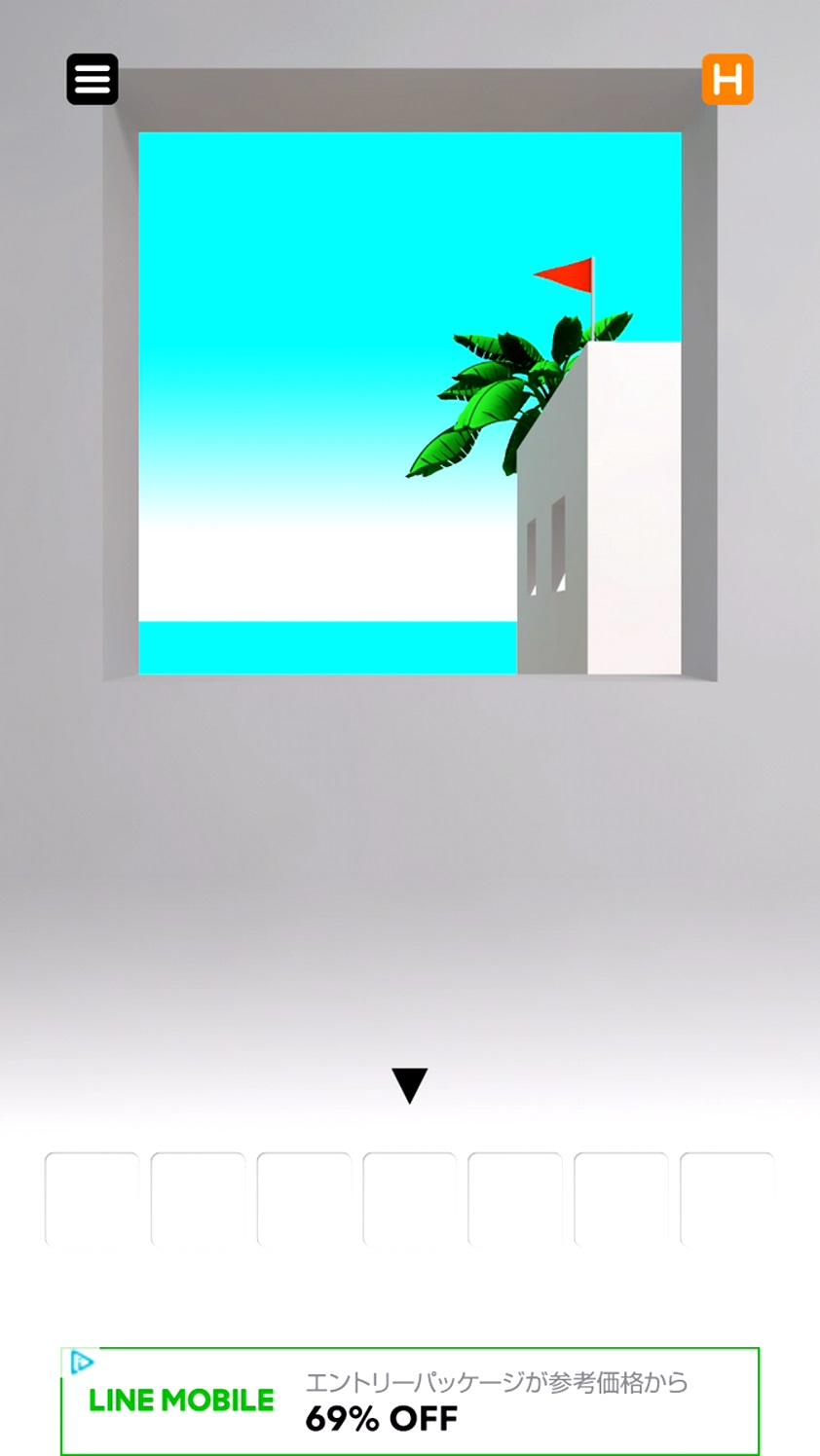ミスター3939の休暇 androidアプリスクリーンショット1