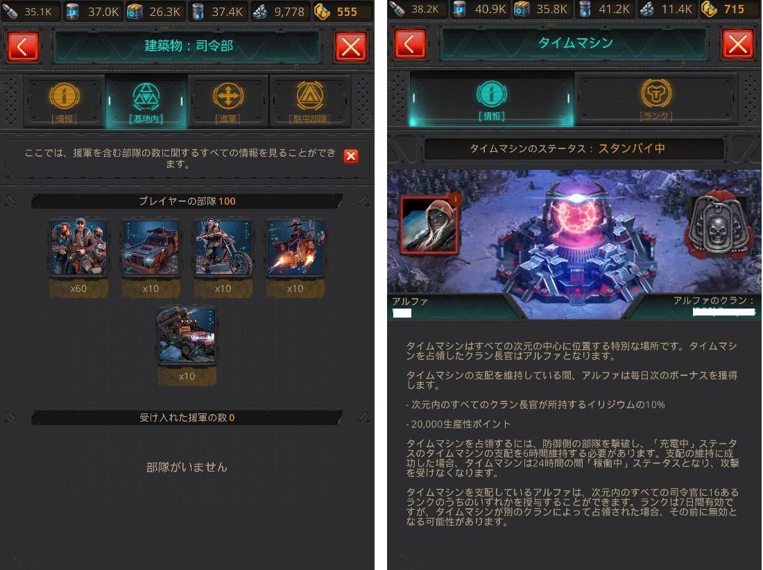 androidアプリ ターミネーター ジェニシス:未来戦争攻略スクリーンショット8