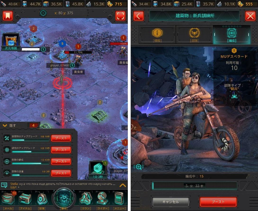 ターミネーター ジェニシス:未来戦争 androidアプリスクリーンショット2