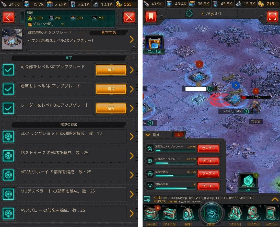 ターミネーター ジェニシス:未来戦争 androidアプリスクリーンショット3