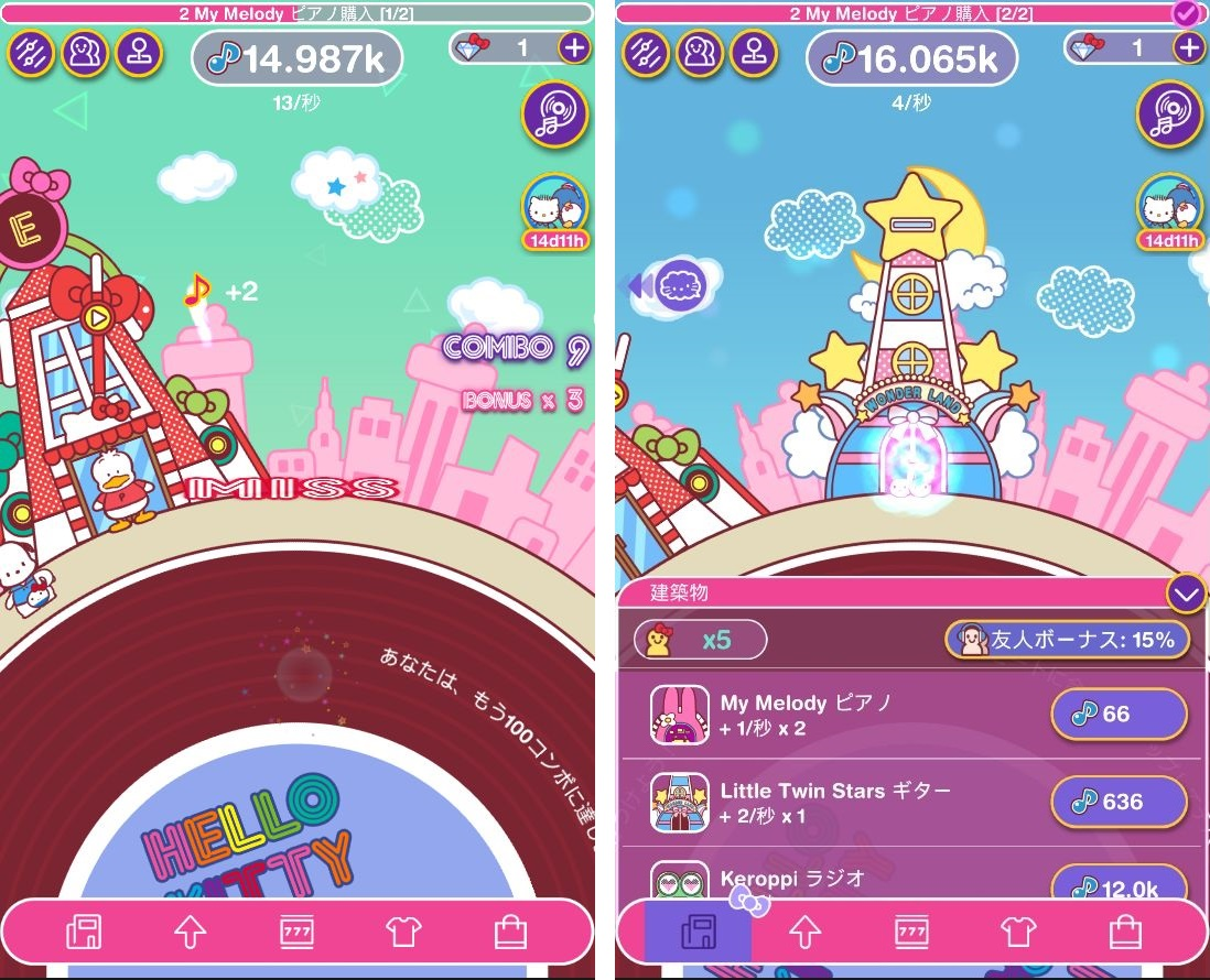 androidアプリ Hello Kitty Music Party攻略スクリーンショット2