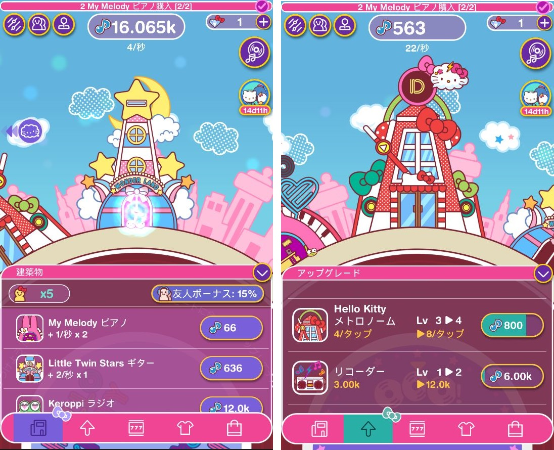 androidアプリ Hello Kitty Music Party攻略スクリーンショット3