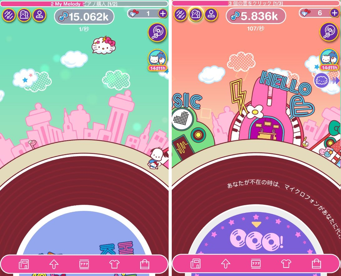 androidアプリ Hello Kitty Music Party攻略スクリーンショット6