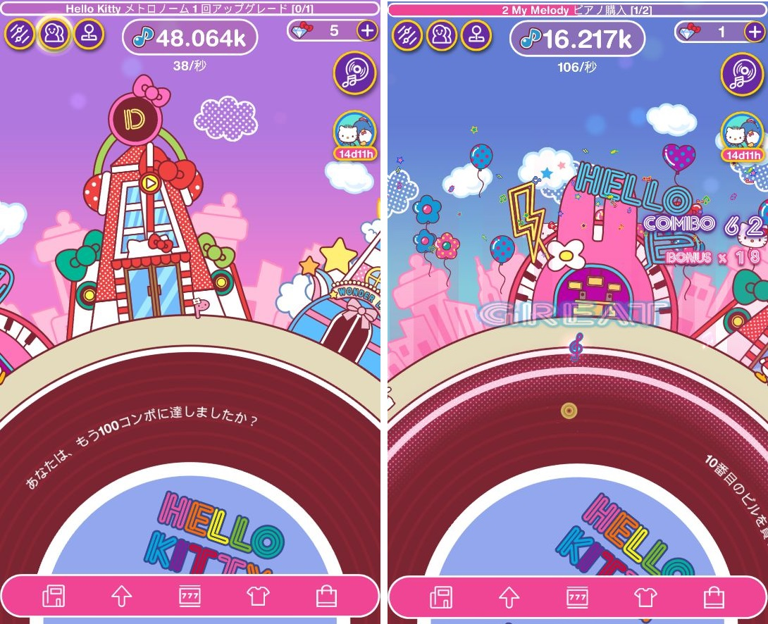 androidアプリ Hello Kitty Music Party攻略スクリーンショット7