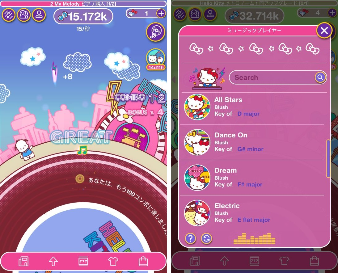 androidアプリ Hello Kitty Music Party攻略スクリーンショット8