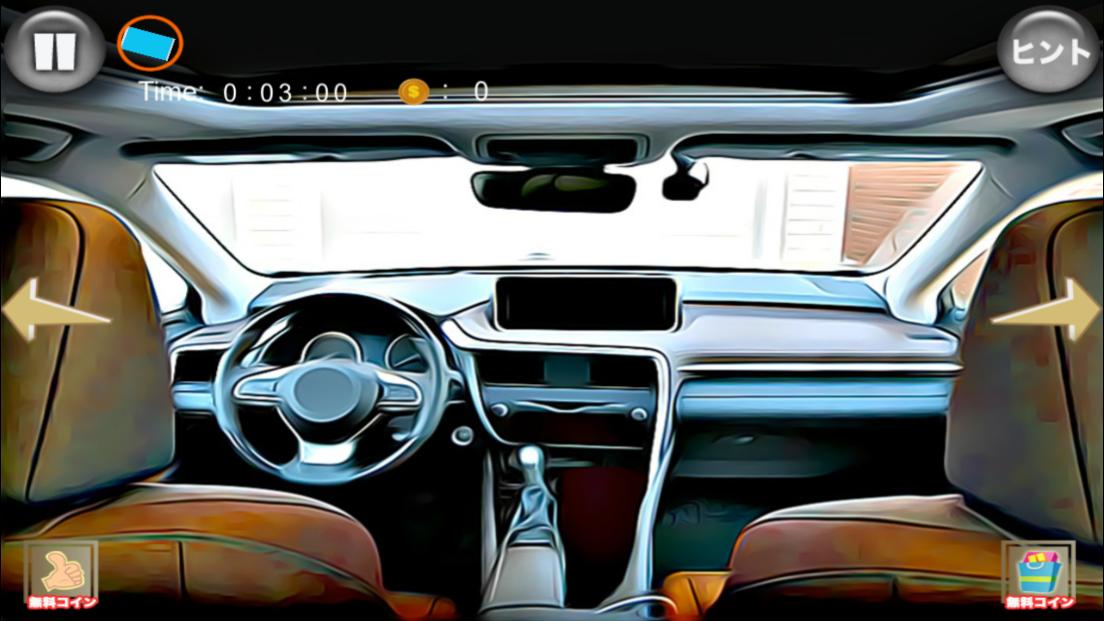 複雑な自動車からの脱出 androidアプリスクリーンショット1
