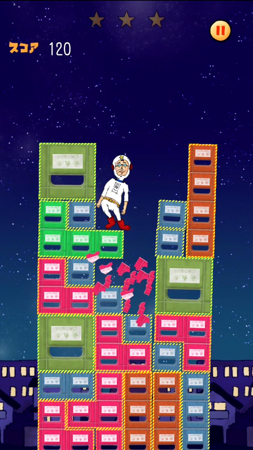 ゆめみるおっさんマン androidアプリスクリーンショット1