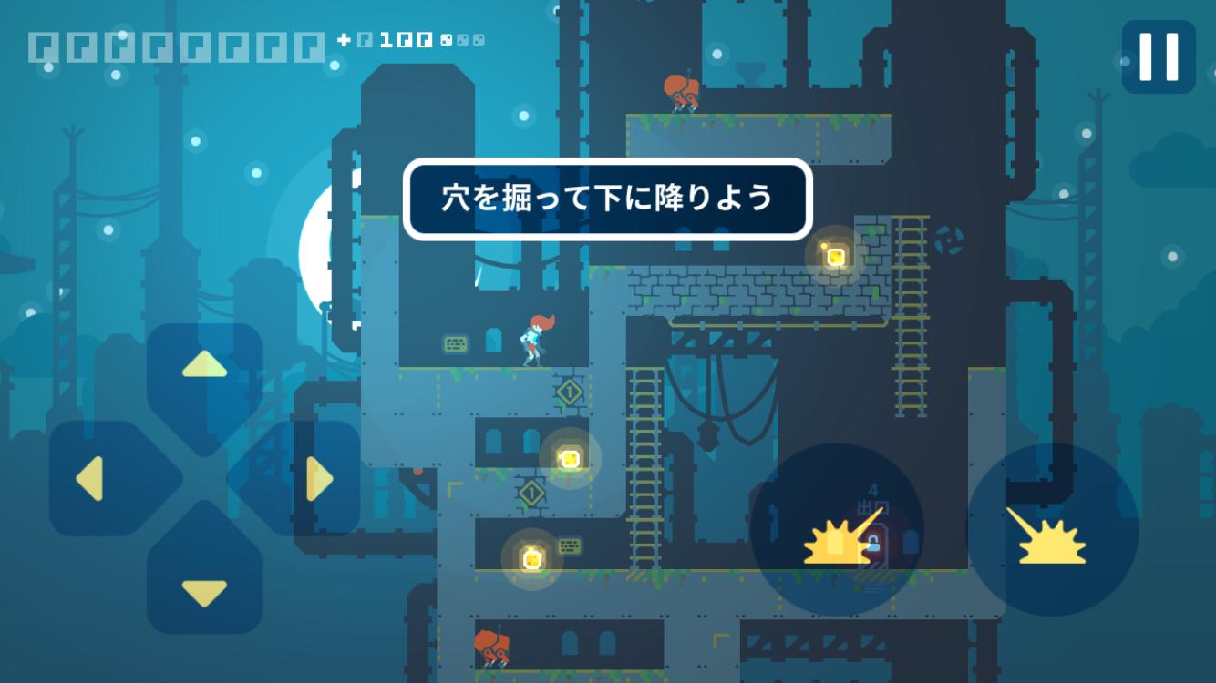 androidアプリ Lode Runner 1(ロードランナー ワン)攻略スクリーンショット3