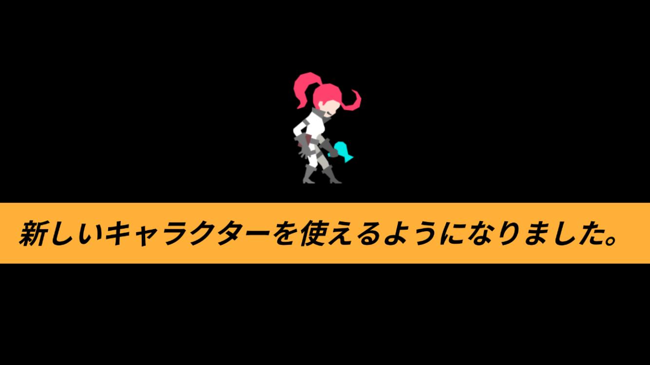 androidアプリ Lode Runner 1(ロードランナー ワン)攻略スクリーンショット7