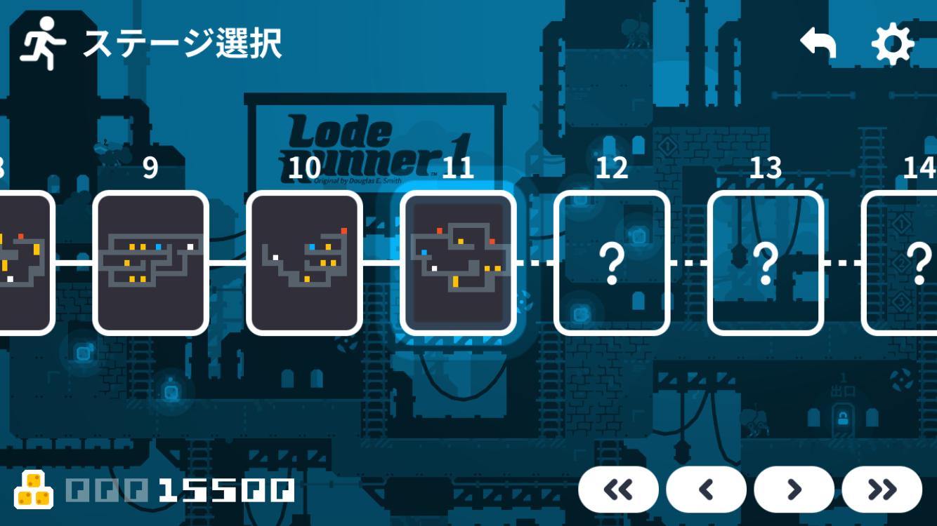 androidアプリ Lode Runner 1(ロードランナー ワン)攻略スクリーンショット8