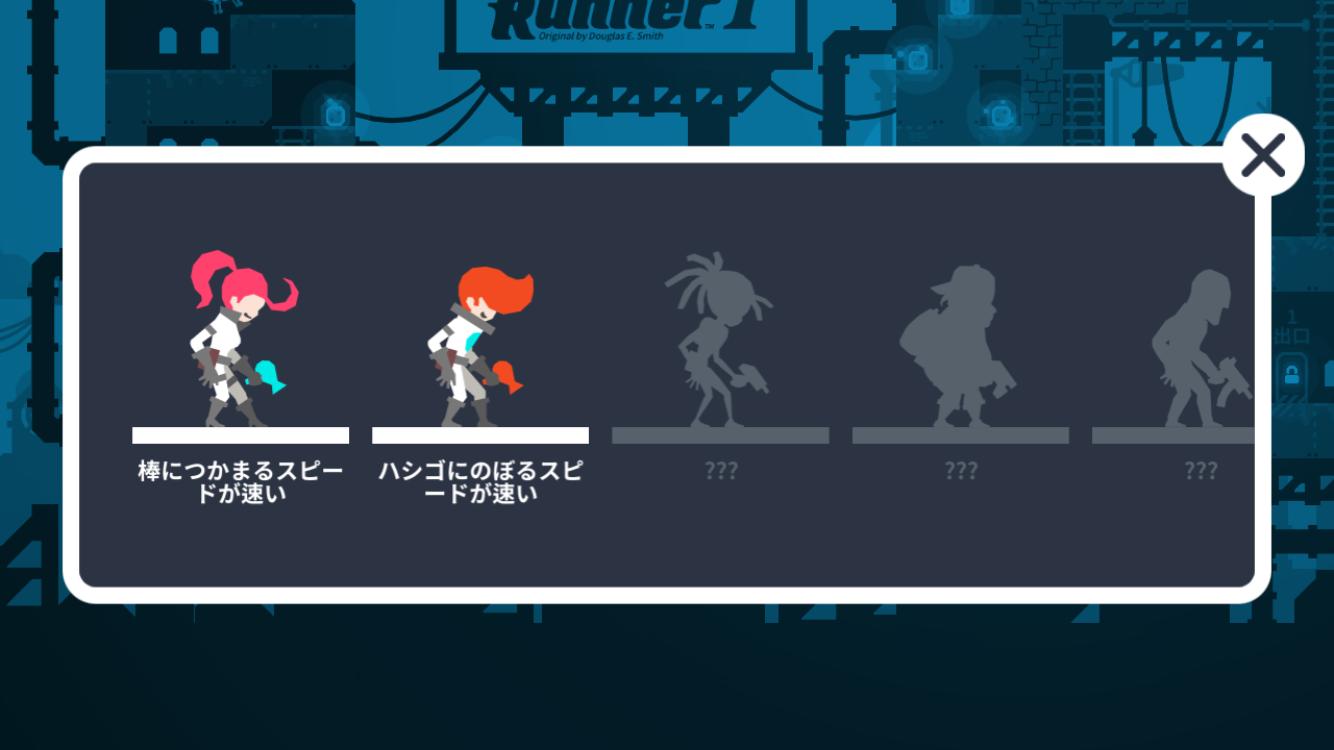 Lode Runner 1(ロードランナー ワン) androidアプリスクリーンショット2