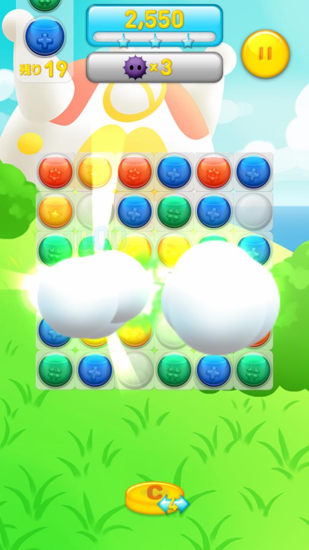 キュアリーズ androidアプリスクリーンショット1