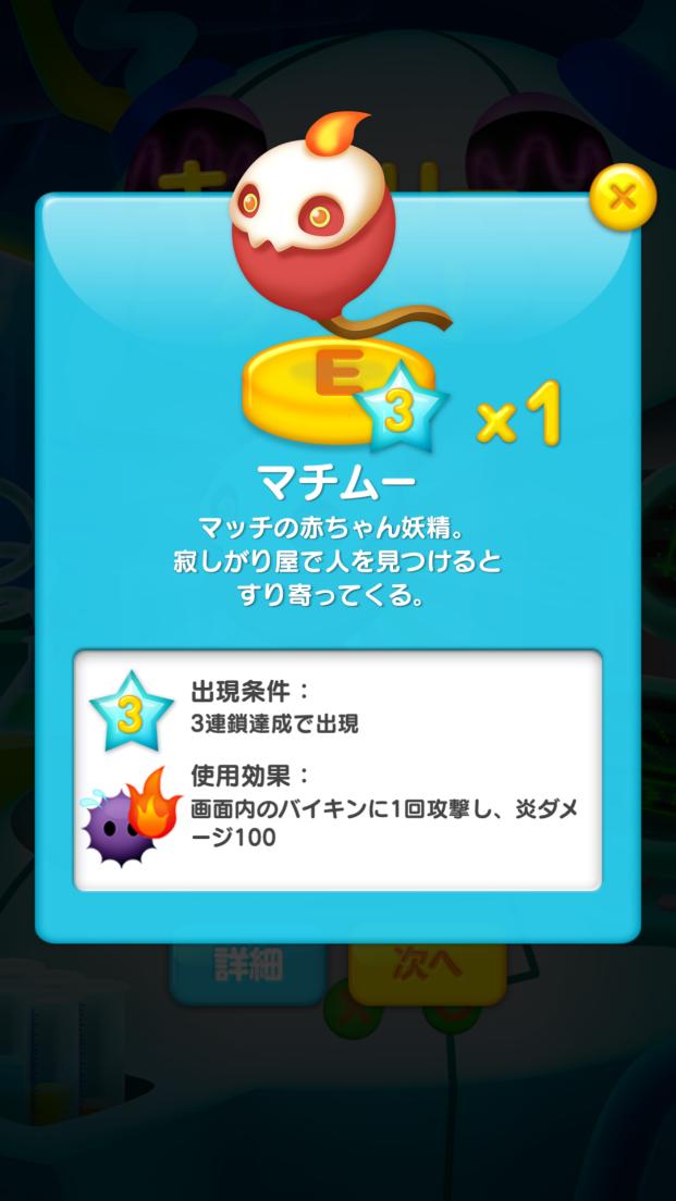 キュアリーズ androidアプリスクリーンショット2