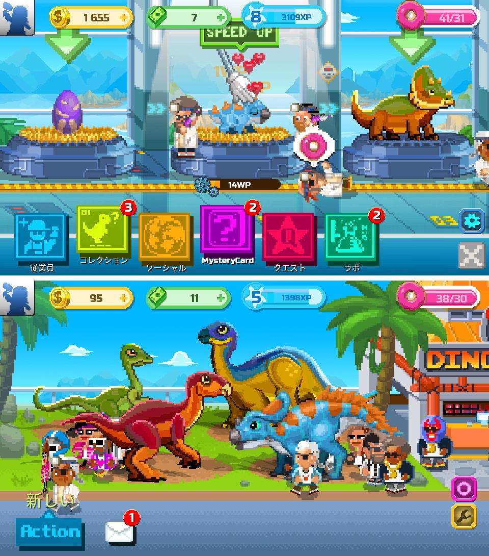 Dino Factory(ディノファクトリー) androidアプリスクリーンショット1