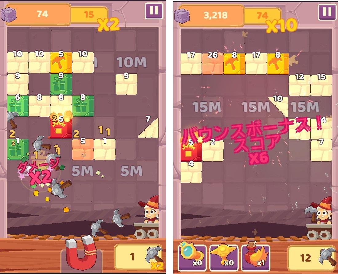 Charming Runes(チャーミングルーン) androidアプリスクリーンショット1
