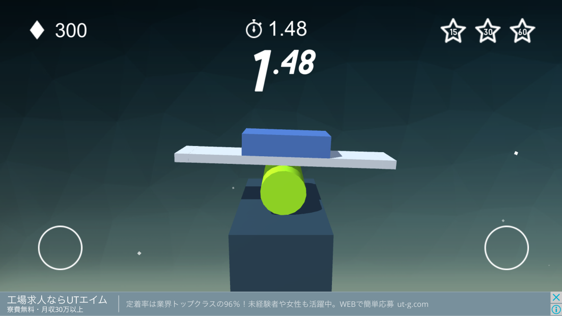 Unbalance : Force touch androidアプリスクリーンショット1