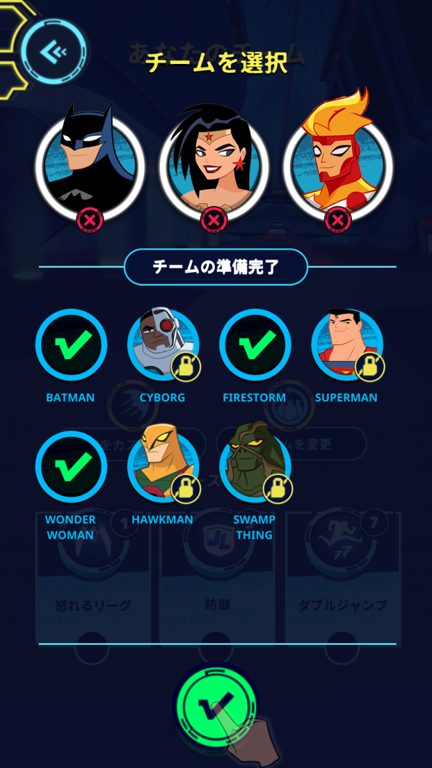 androidアプリ Justice League Action Run攻略スクリーンショット5