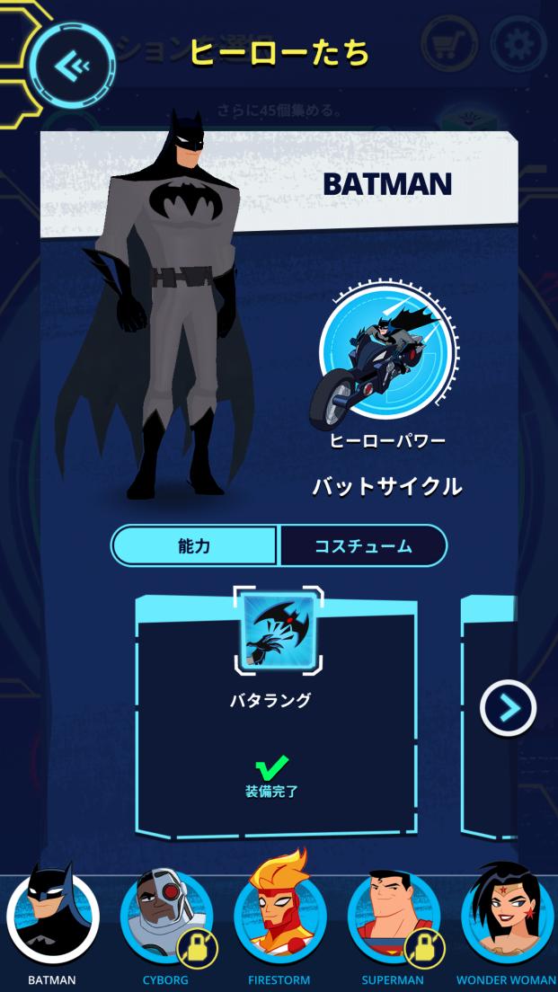 Justice League Action Run androidアプリスクリーンショット2
