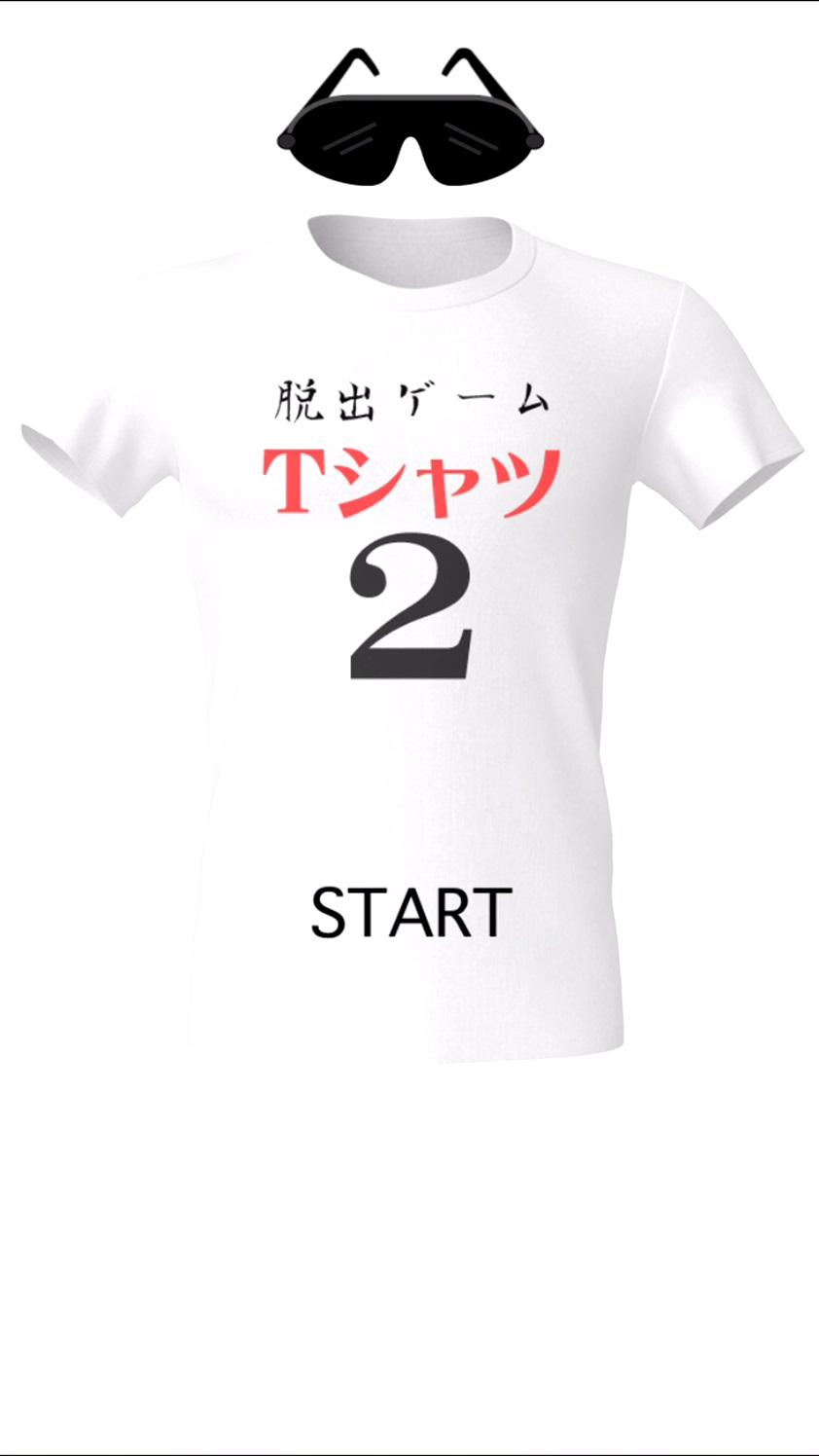 androidアプリ 脱出ゲーム Tシャツ2攻略スクリーンショット1