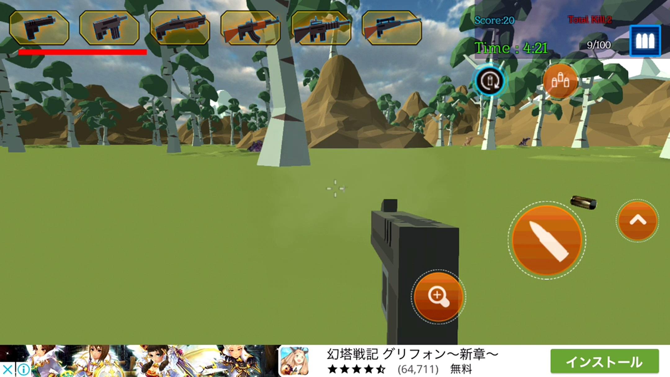 ガンズ&ドラゴンズ androidアプリスクリーンショット1