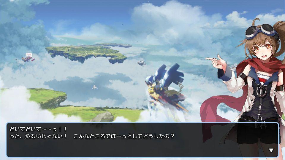 androidアプリ 天空のクラフトフリート攻略スクリーンショット2