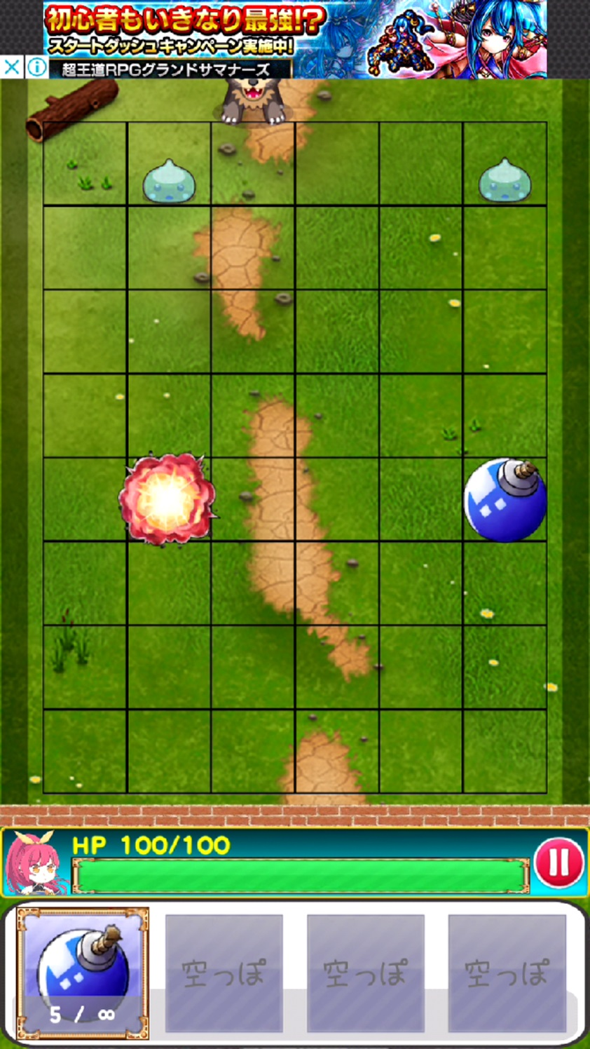 魔王さまの誤算 androidアプリスクリーンショット1