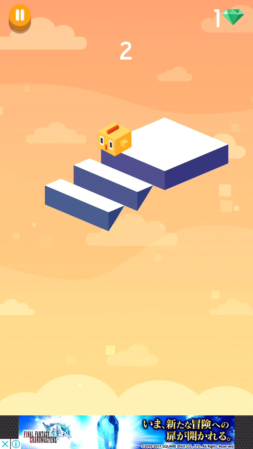 Chickens Jump Stairs androidアプリスクリーンショット1