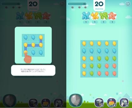 バルーンポップ:バブルブラストキング androidアプリスクリーンショット1