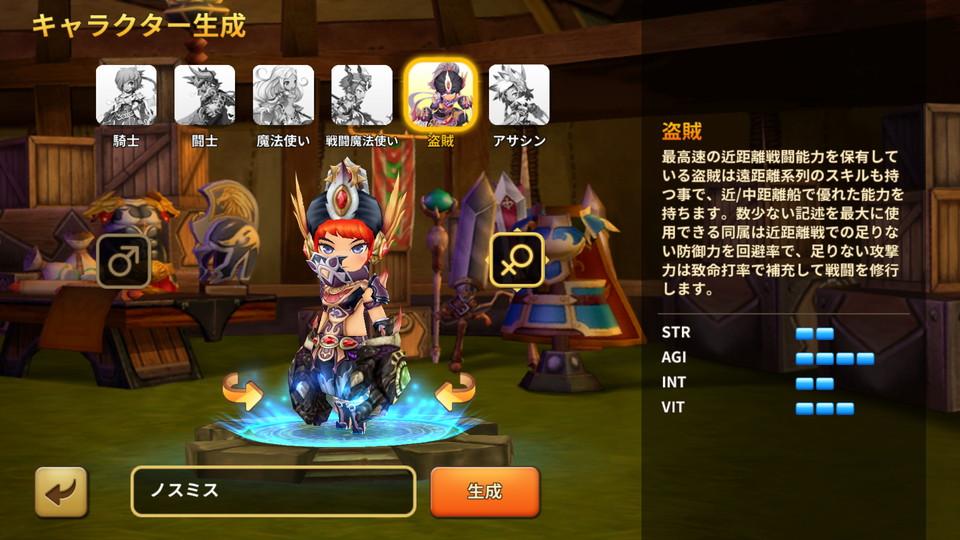 androidアプリ Dragon Saga(ドラゴニカ:モバイル)攻略スクリーンショット1