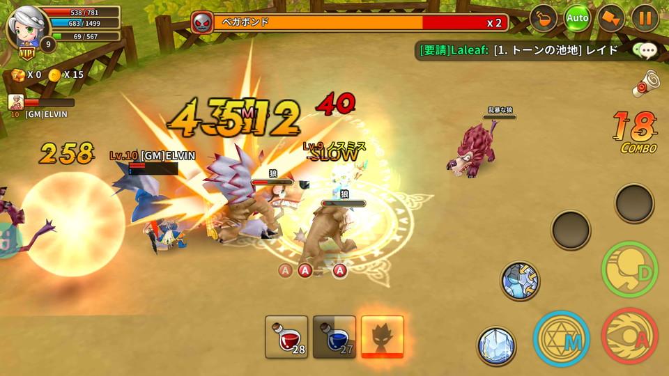 androidアプリ Dragon Saga(ドラゴニカ:モバイル)攻略スクリーンショット3